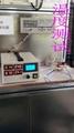 即热模块水加热器HD-1801-1600w  6