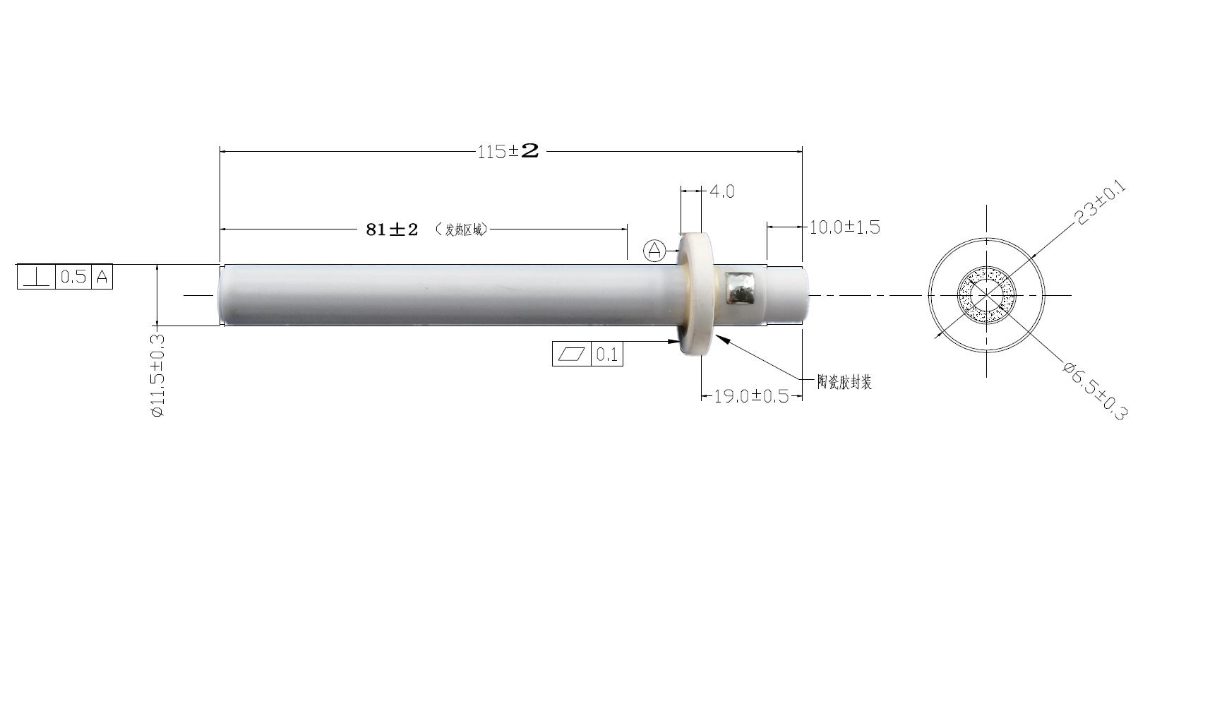 智能马桶陶瓷发热管液体加热器 5