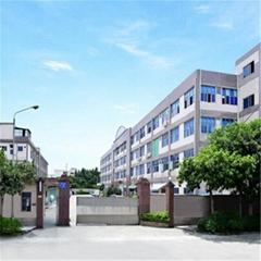 深圳市宇橙杰科技有限公司
