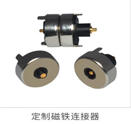 厂家生产 智能穿戴磁性数据线 吸附式 磁吸连接器 圆形磁吸充电 1