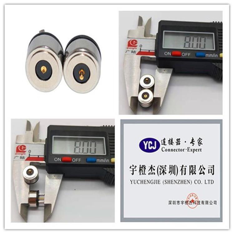 发热服饰一针磁吸充电线 圆形磁吸温控线 磁吸头电源线 5