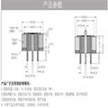 供应移动电源2P磁力充电线 吸附式直头磁吸线对吸接头端子线 5