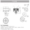 厂家生产 智能穿戴磁性数据线 吸附式 磁吸连接器 圆形磁吸充电 4
