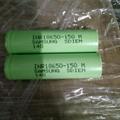 全新INR18650-15QM1500mah动力电动工具锂电池 2
