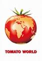 Tomato Ketchup 2