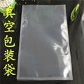 果蔬真空袋包装袋