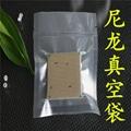 ic板真空包装袋 1