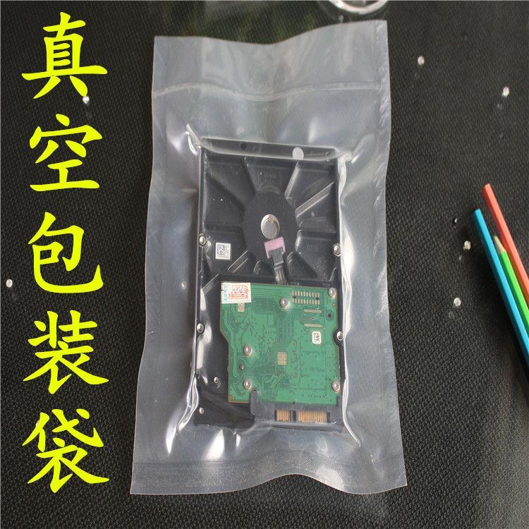 ic板真空包装袋 2