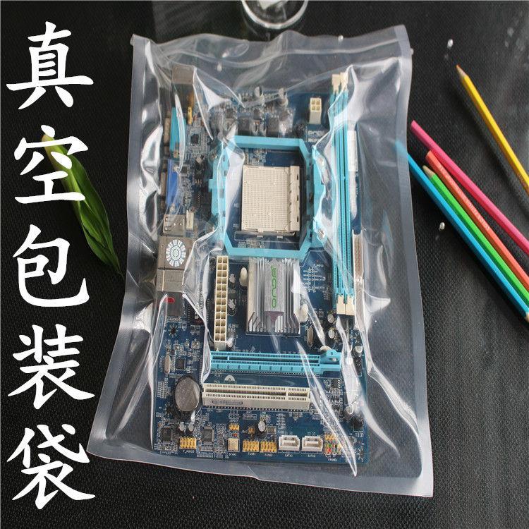 ic板真空包装袋 3