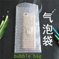 物流运输气泡袋