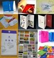 企業畫冊設計製作