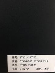 40*32棉斜紋