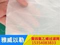 聚四氟乙烯過濾網耐強酸強碱過濾網 4