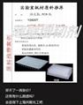 薄壁制品增韌劑