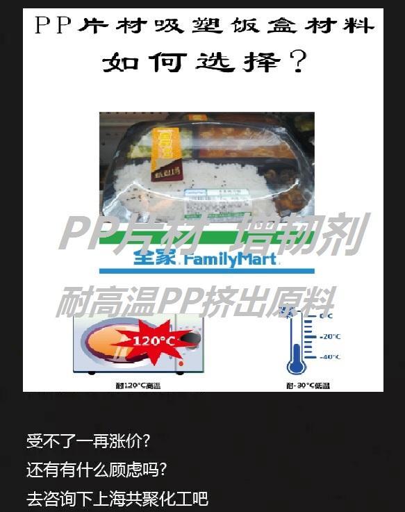 吸塑片材增韌劑 1
