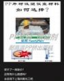 吸塑片材增韌劑