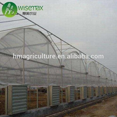High light transmission plastic multi span arch pipes greenhouse for farm