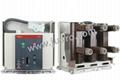 VS1 12KV vacuum circuit breaker VCB