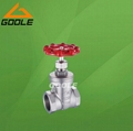 Internal Screw Gate Valve (GAZ11W)