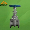 150lb Cast Steel Flange Gate Valve