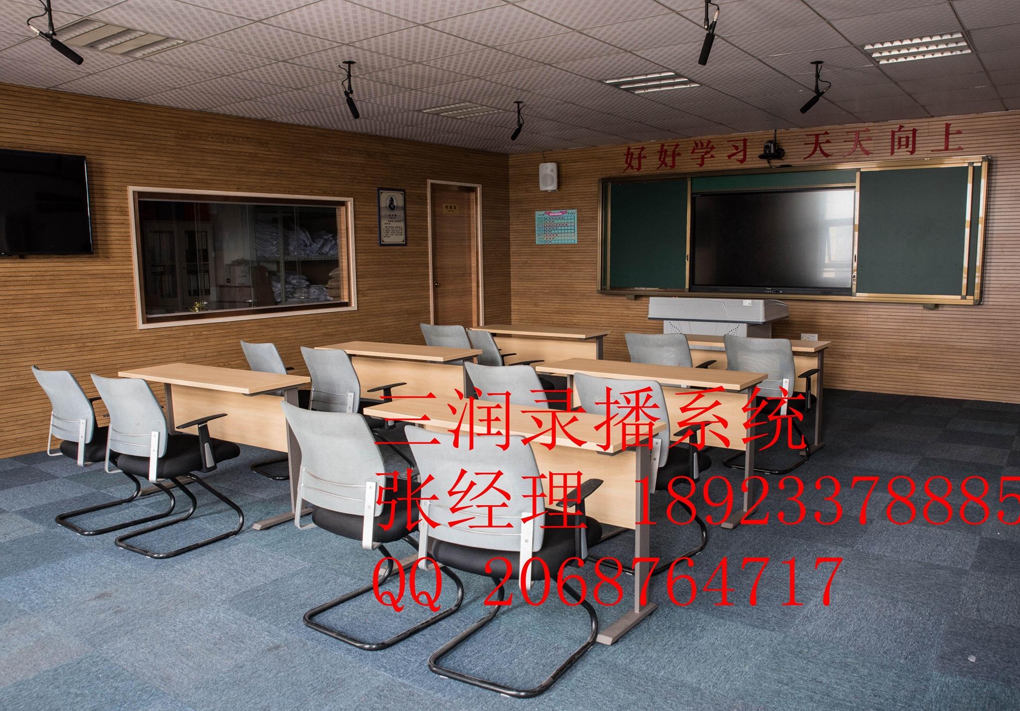 校园智能录播系统 2
