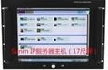 珠海三润公共广播IP服务器主机