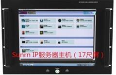 珠海三潤公共廣播IP服務器主機