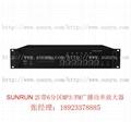 珠海三润SR-FDQ-CXJ   广播功率放大器 1