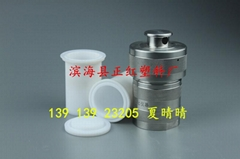 食品重金屬檢測用超級聚四氟乙烯高壓消解罐
