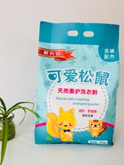 Efficient cleaning of aromatic detergent washing powder