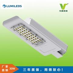 为腾照明VT-SL20-C 节能LED灯