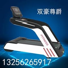 双豪尊爵健身器材商用跑步机