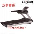 商用健身房跑步机 1