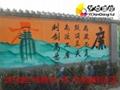 农村文化墙 墙绘