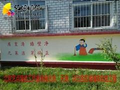校園圍牆彩繪