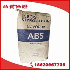 Medical-grade transparent ABS