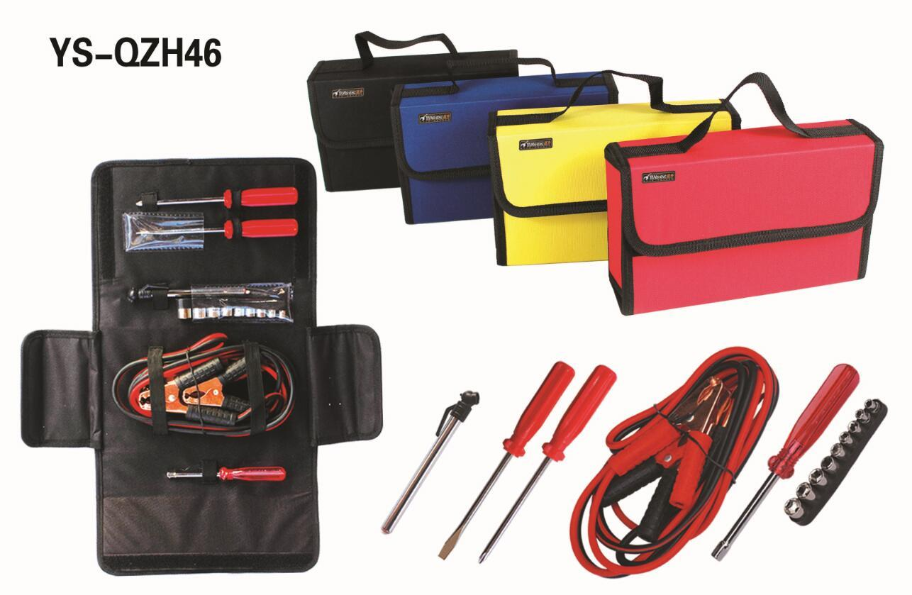 Factory Wholesale Auto Emergency Kit 1