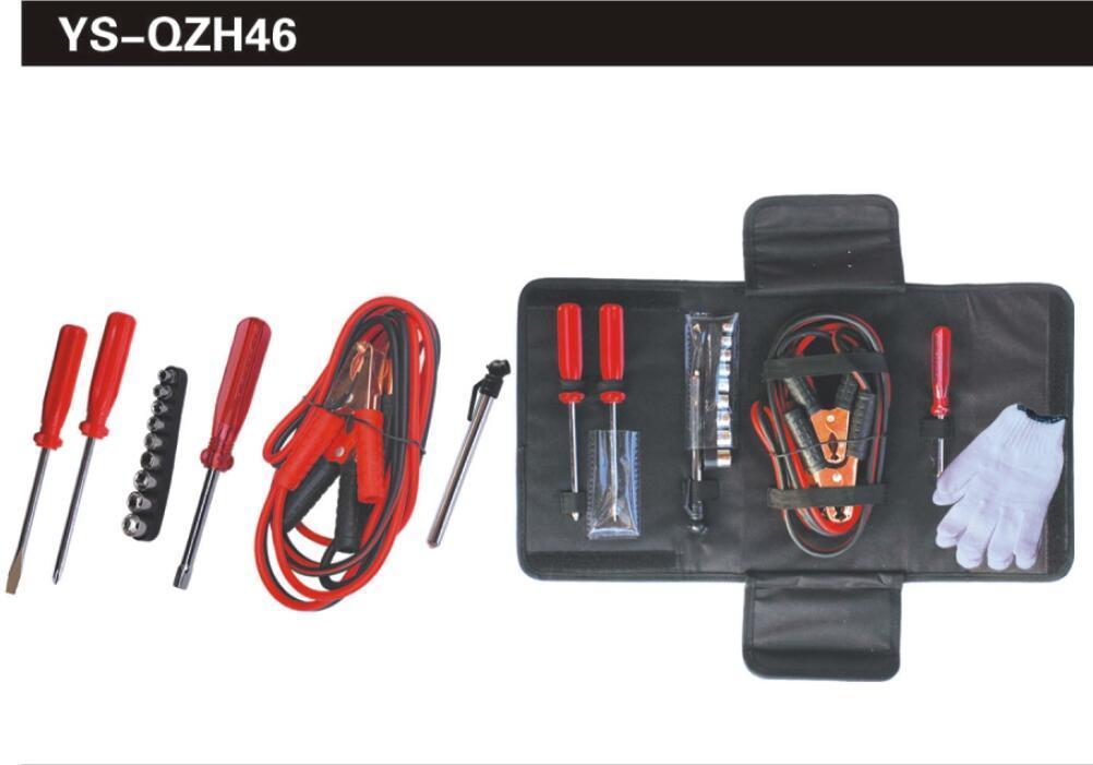 Factory Wholesale Auto Emergency Kit 2