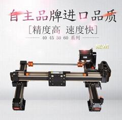 廠家批發直線滑台|同步帶模組|單軸機器人凱尼克品牌