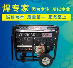 美國VOHCL品牌汽油柴油發電電焊機