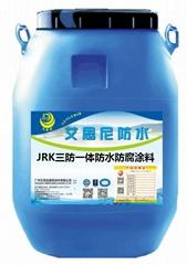 水库抗氧化防水防腐JRK三防一体化弹性防护涂料