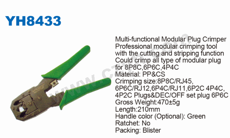 多功能模块化手动剥线钳 5