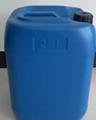 环保超声波清洗剂 1