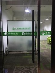 廣東溱朗傢具有限公司