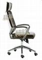 高背班椅 2