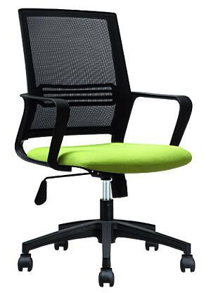 Modern  Mesh chair 1