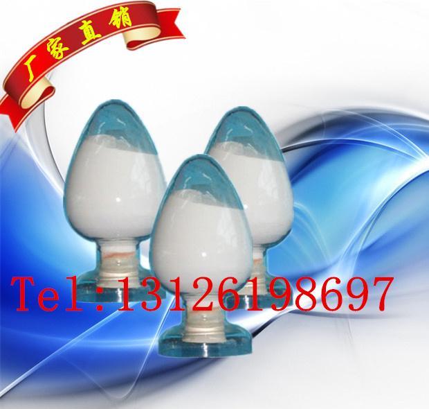 碱式碳酸锌  3