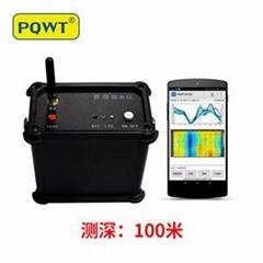 手机找水仪PQWT-M100