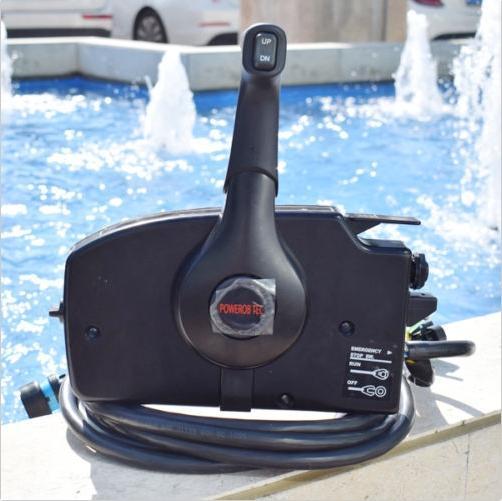 Mercury Marine Side Mount Remote Control Box 881170A13 2