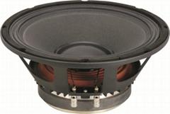 HD-12W34 Powered Speaker 12 Inch DJ Sound System